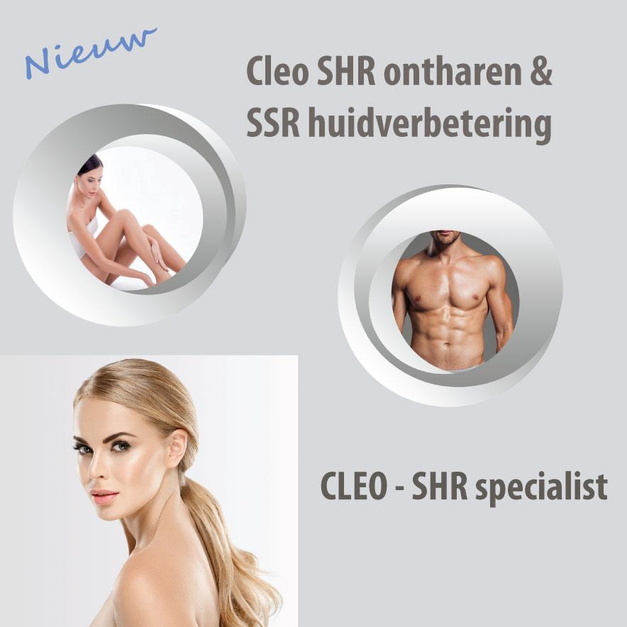 photo - EsthéCare huidverzorging